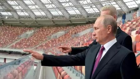 花132亿美元办世界杯, 俄罗斯到底亏不亏?