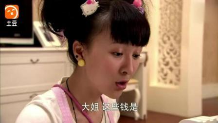 秋瓷炫向傻大姐借钱, 傻大姐对她真好, 一看她的存折品如吓到了