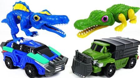 超炫酷! 小恐龙爆裂飞车, 从天而降, 咋回事?