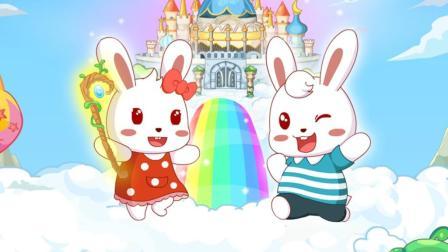 兔小贝儿歌   神奇的世界(含)歌词