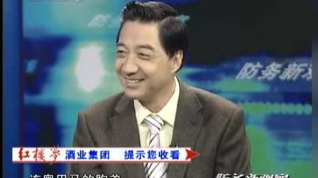 张召忠: 在美国当总统, 跟中国套近乎, 这个总统根本就当不下去!