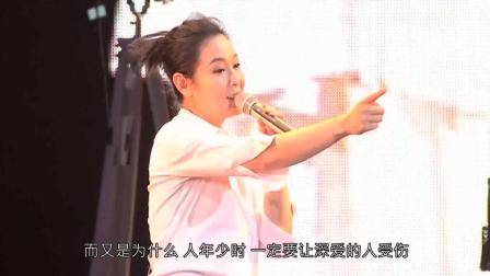 刘若英《后来》现场版大合唱, 唱出了多少爱情的心酸, 你还爱Ta吗