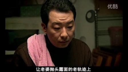 老婆学习英语,原来是要去教老外中文,一听上课时间老公不同意!