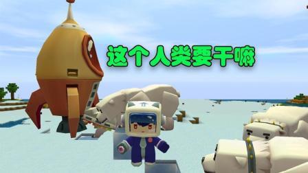 迷你世界 清水在北极发射飞船 北极熊一脸梦