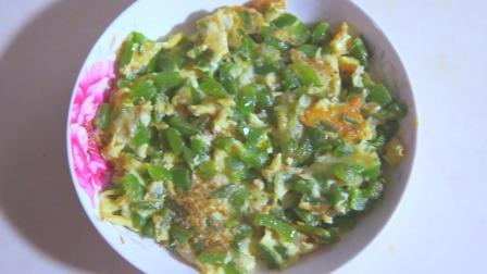 1个青椒1个蛋, 做道中国式披萨的营养早餐, 做法简单10分钟速成
