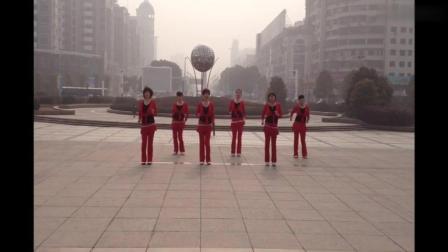 广场舞 练舞功 6人组合表演 舞蹈教学视频