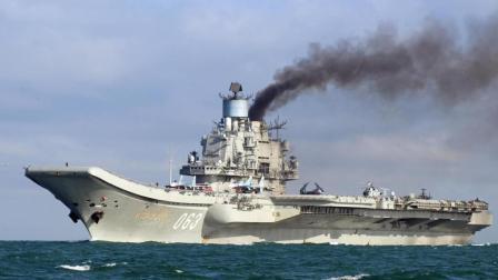 6万吨航母30年不维修, 舰员盗走1吨发动机零件, 造成200亿损失