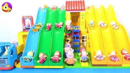 儿童激流勇进双层滑滑梯益智玩具 乐高儿童益智积木玩具