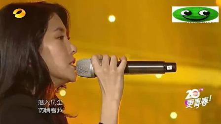 我是歌手: 张碧晨杨宗纬《凉凉》, 音乐一响就想到夜华白浅