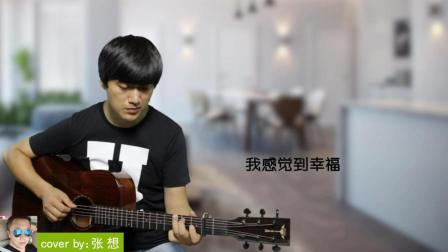 《我们》酷音小伟吉他弹唱教学 吉他自学教程
