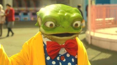 男子变成绿皮青蛙, 老婆被隔壁老王疯狂盯上, 结局太搞笑