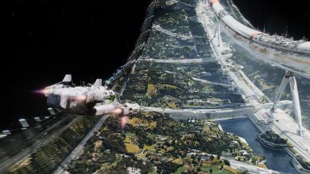 富人建造太空城享受生活, 穷人的飞船上来就会被击落!