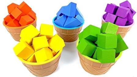 冰淇淋积木惊喜玩具 亲子早教手工DIY