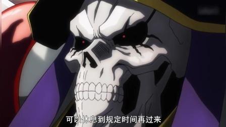 见过骷髅泡澡吗 每一根骨头都要洗干净 这骷髅王真是个好上司啊