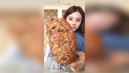 黑糖核桃麻薯欧包原味枣加核桃阿胶糕燕窝青汁#吃秀#