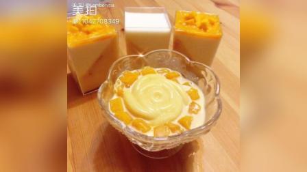 美拍视频: 芒果牛奶布丁#美食#