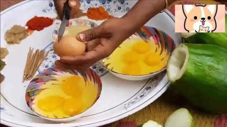 印度乡村美食做法! 木瓜烤鸡蛋, 这样做能吃吗
