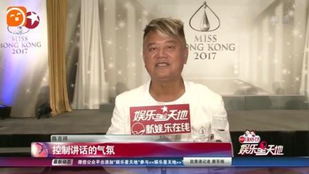 香港小姐选拔进入前十强, 导师一对一单独指导俏