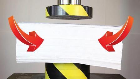 小伙用100吨液压机挑战1000纸结果完败, 知识就是力量!
