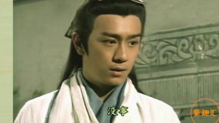 打不过也要拼一拼, 天龙八部第一自不量力高手, 被乔峰段誉神功所折服!