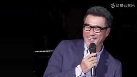 演唱会上李宗盛说: 这是我写的最怂的歌! 音乐起来却惊艳全场