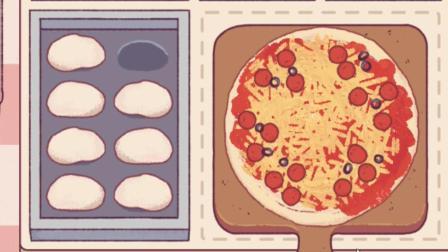 【逍遥小枫】蘑菇节, 田园素食披萨才是最难摆的! | 美味的披萨#5