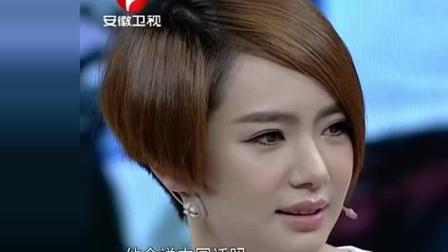 李静问戚薇: 李承铉是韩国人对吧? 戚薇: 他是美国人