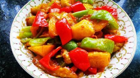 地三鲜, 最简单美味的做法, 超级下饭, 一顿能吃三碗米饭