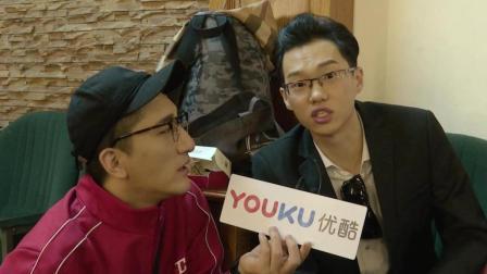 《周六夜现场》卡司回忆动画片 樱木花道最受欢迎