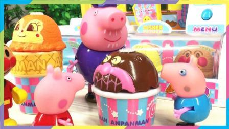 猪爷爷带小猪佩奇乔治面包超人便利店买冰淇淋吃