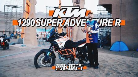 中国达喀尔完赛车手赵宏毅 沙漠解读KTM大猛兽