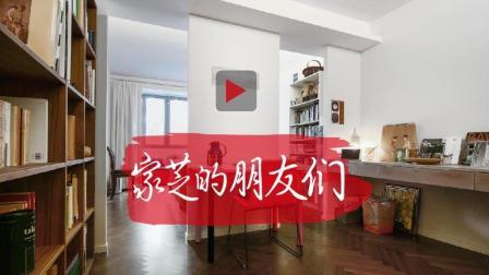 海归建筑师亲手造47平单身公寓, 比MUJI样板房还精彩