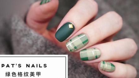 夏天 清凉绿色格纹美甲~清新一夏!