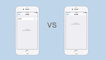 iPhone7升级正式版对比 Beta3, 你选择哪一个?