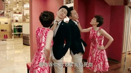 总裁给灰姑娘买裙子, 灰姑娘霸气回应: 敢买! 掐死你!