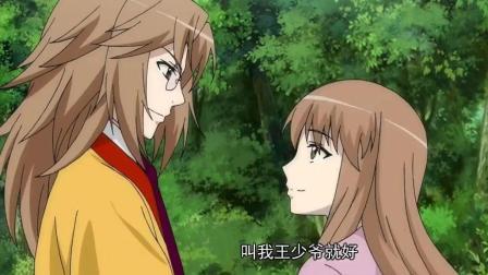 狐妖小红娘: 王富贵要啥有啥, 就是不能改名, 一直被自己土名字困扰