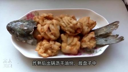 在家自制茄汁菊花鱼, 好看又好吃, 秘诀全在这里, 简单快速