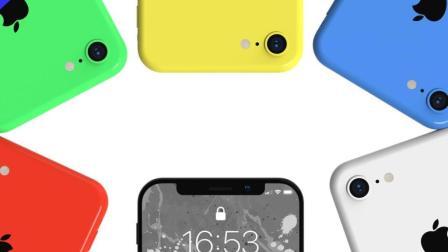 用上这种技术, 廉价版iPhone X的LCD屏也能做窄下巴
