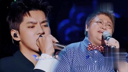 吴亦凡韩红合唱新曲《天地》听了之后, 鸡皮疙瘩都起来了!