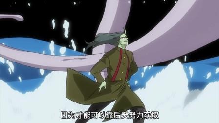 銀魂銀之魂篇 348 央國星來繼承人竟然是這樣判定的 hata皇子更勝一籌