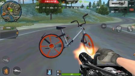 CF生存特训: 加特林多少发子弹扫爆自行车? 爆炸后隐藏一个秘密!