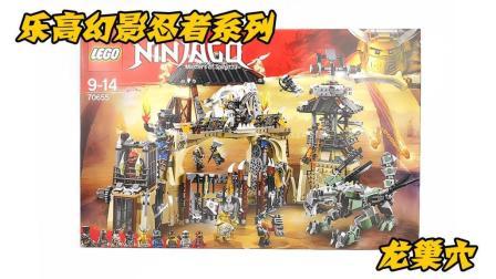 【月光拼吧】乐高LEGO70655幻影忍者系列龙巢穴速组评测