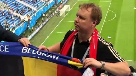 """世界杯报道团: 法国比利时球迷赛前合影, 大叔严肃的表情仿佛在说""""我们比赛第一友谊第二"""""""