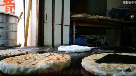 安徽, 绩溪人的早餐和夜宵, 来绩溪旅游的人不要错过, 外地吃不到的