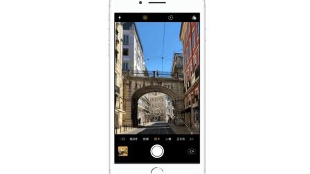 苹果手机相机这样设置一下, 拍照效果立马提升3倍, 赶紧去设置!