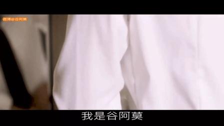 【谷阿莫】5分鐘看完2017威脅女教師做那種事的電影《记得我 Marionette》