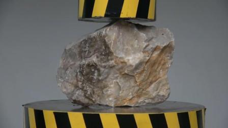 当坚硬的石头遇上液压机, 你猜会发生什么? 隔着屏幕都能感受!