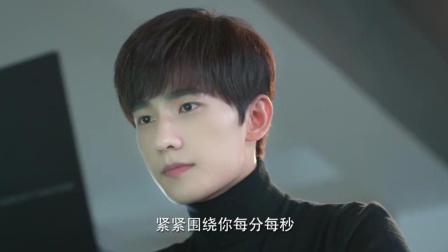 微微一笑, 看杨洋恋爱的样子, 也是很可爱的吗