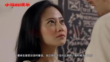 《我不是药神》魅惑徐峥的女星 来头不小还努力 这是要红啊