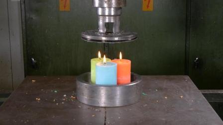 用液压机压彩色蜡烛, 会发生什么事?